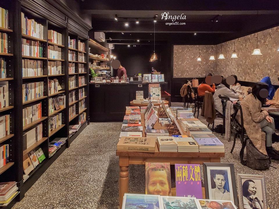 赤峰街春秋書店咖啡