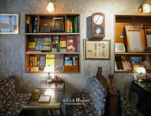 大人小點謄寫喫茶室