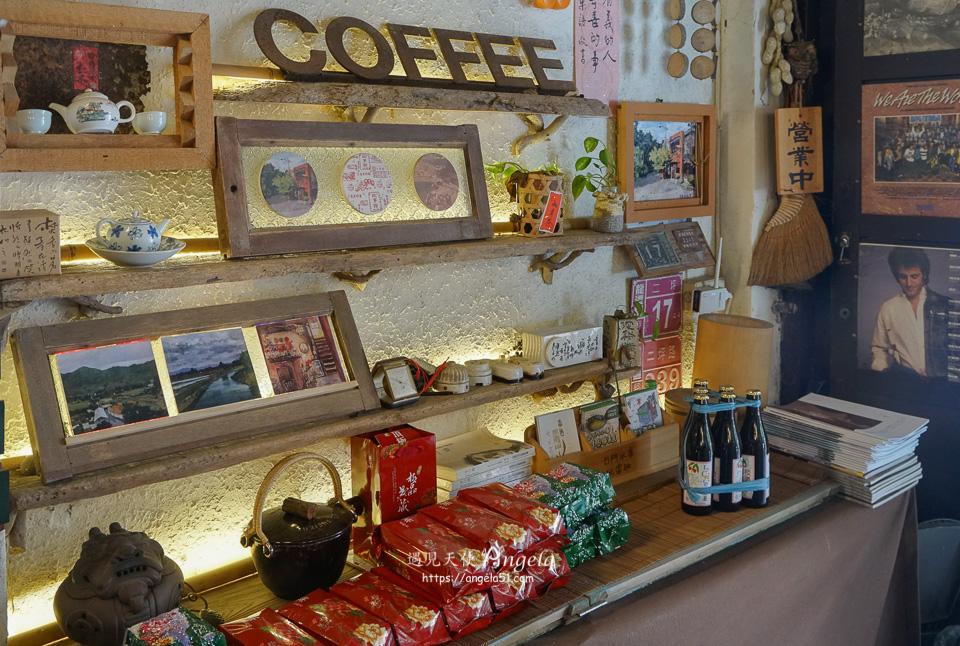 石坪茶屋咖啡