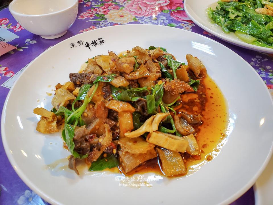 東勢美食餐廳牛稼莊