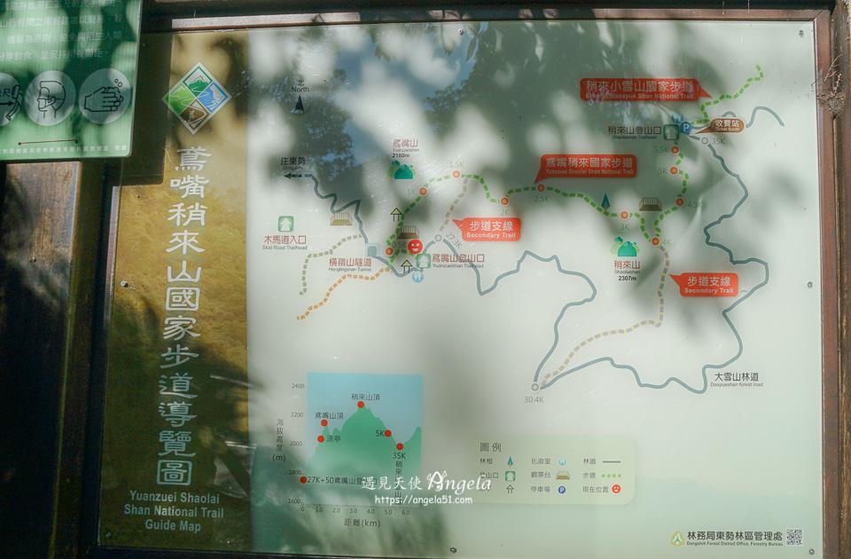 鳶嘴山地圖路線