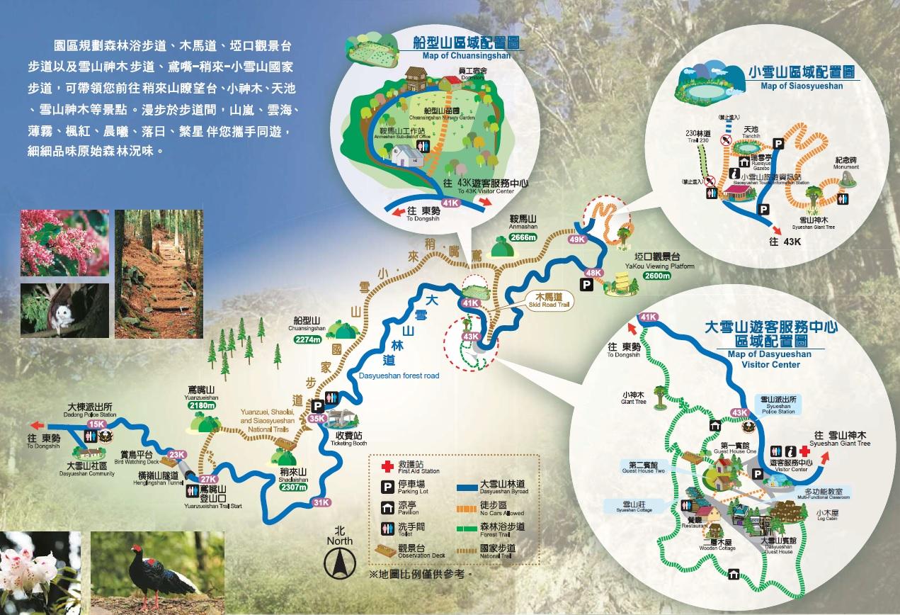 大雪山地圖