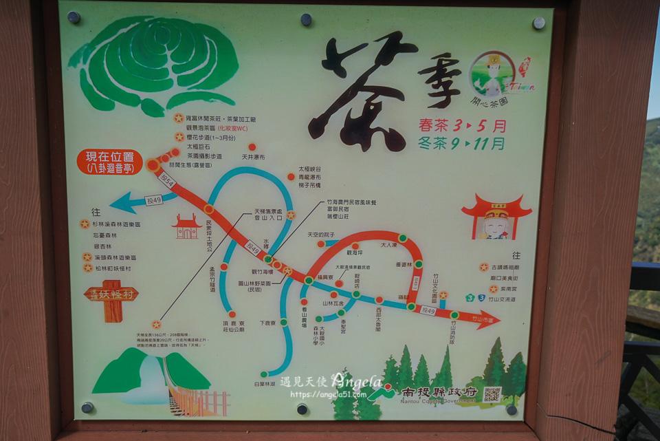 竹山八卦茶園景點路線圖
