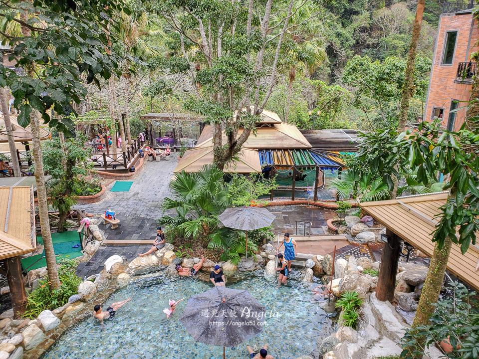 天然谷溫泉會館