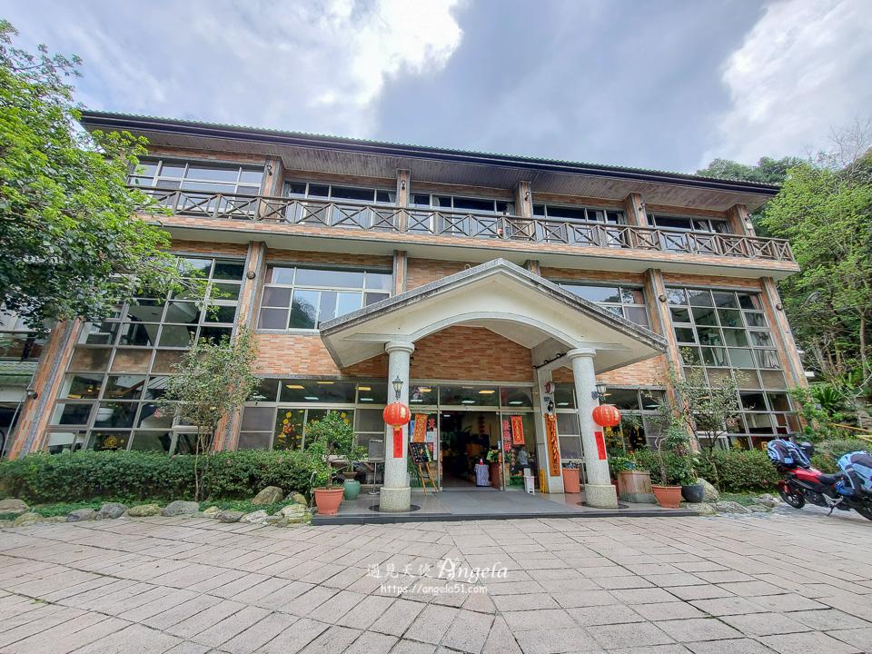 尖石餐廳天然谷餐廳