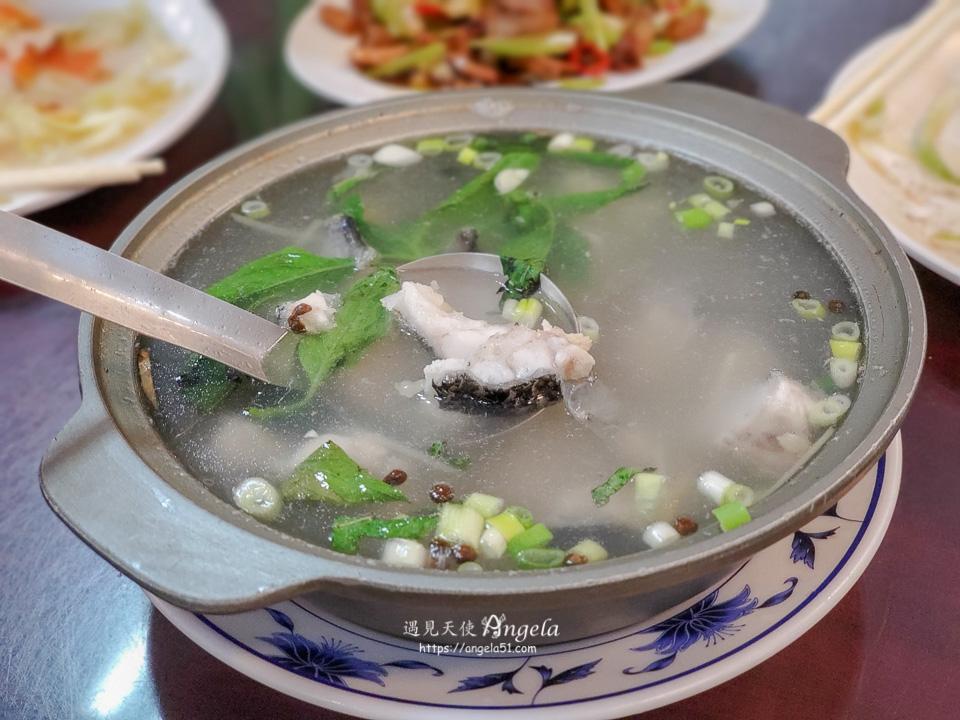 尖石餐廳推薦天然谷餐廳魚料理