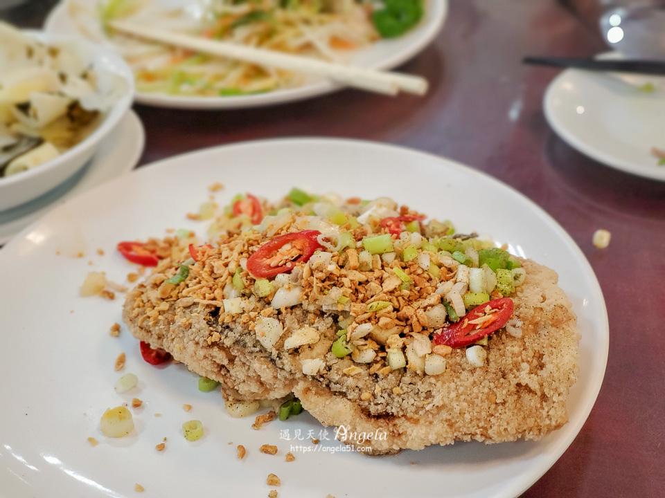 尖石天然谷餐廳魚料理