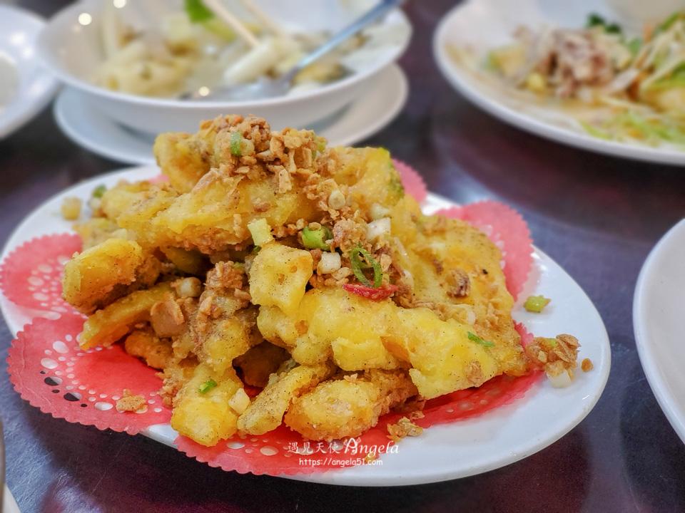 尖石美食餐廳天然谷餐廳美食