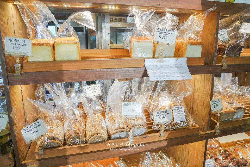 薪石窯柴燒窯烤麵包