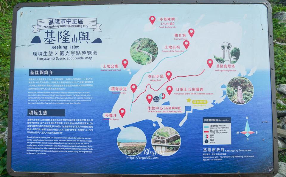台灣龍珠基隆嶼景點地圖