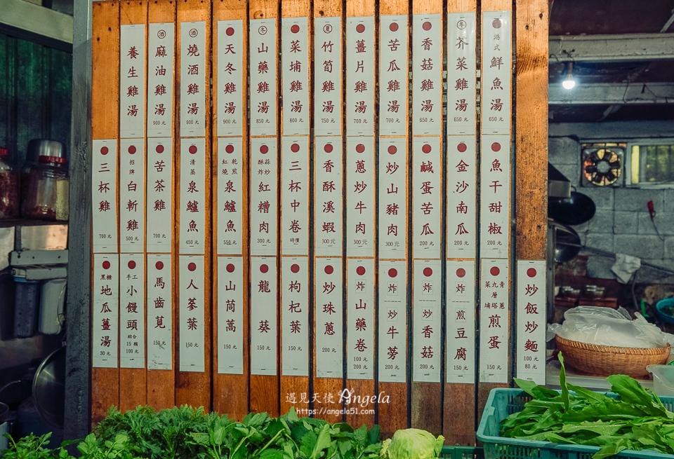 玉瀧谷野菜餐廳菜單