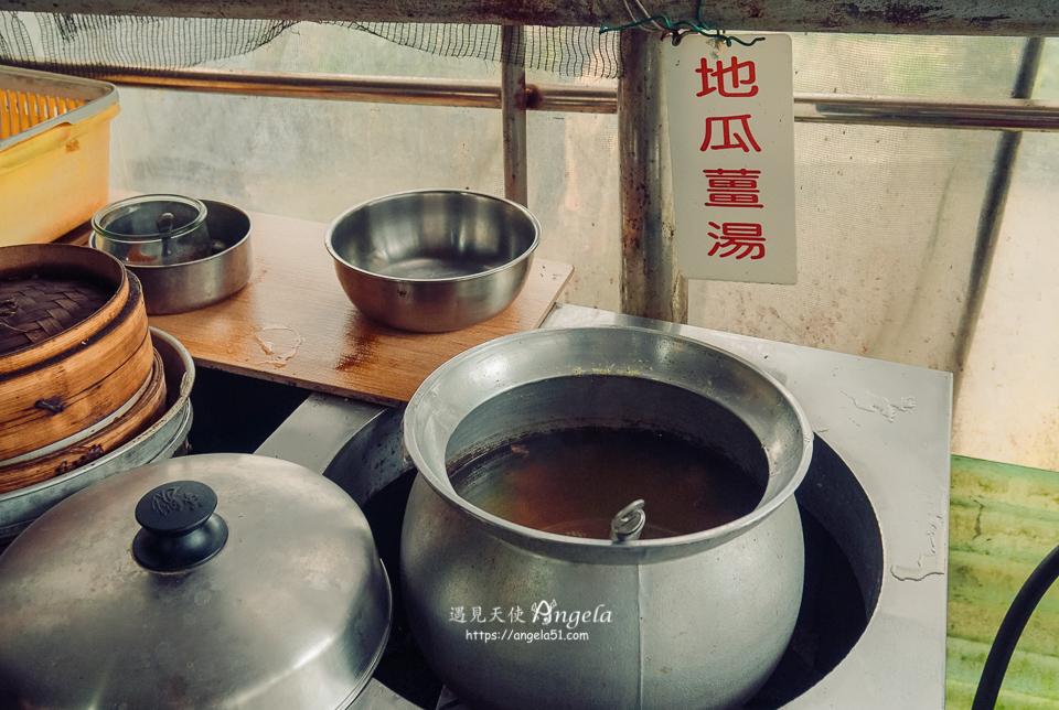 玉瀧谷野菜餐廳