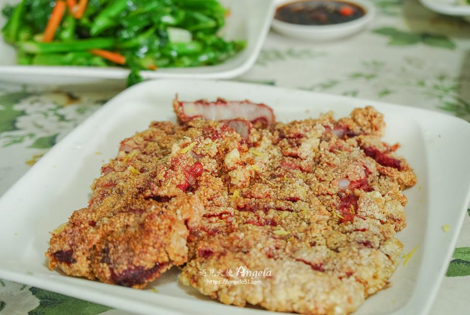 竹子湖玉瀧谷野菜餐廳