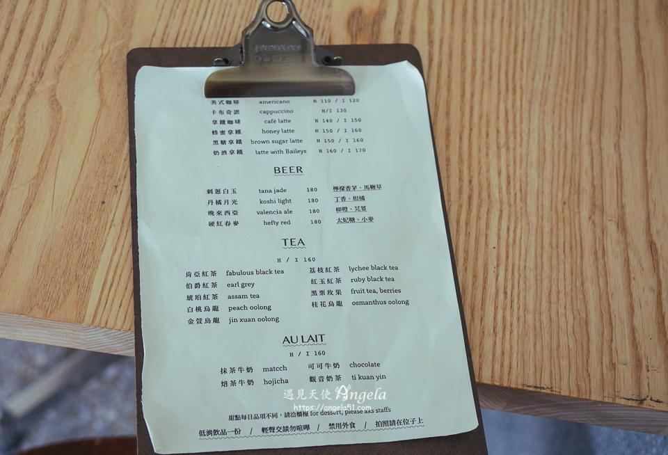三層甜點工作室菜單