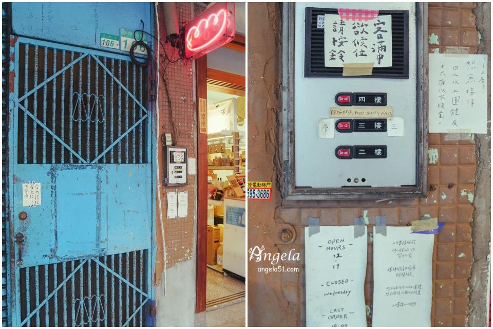 大稻埕老屋咖啡甜點