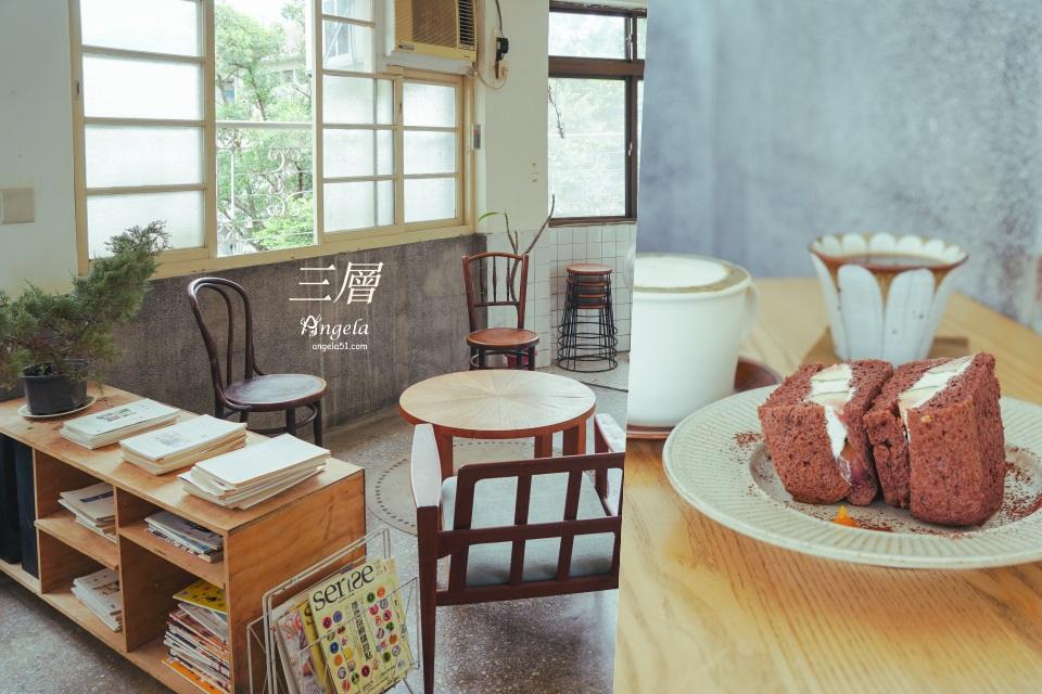 大稻埕老屋咖啡廳三層甜點工作室