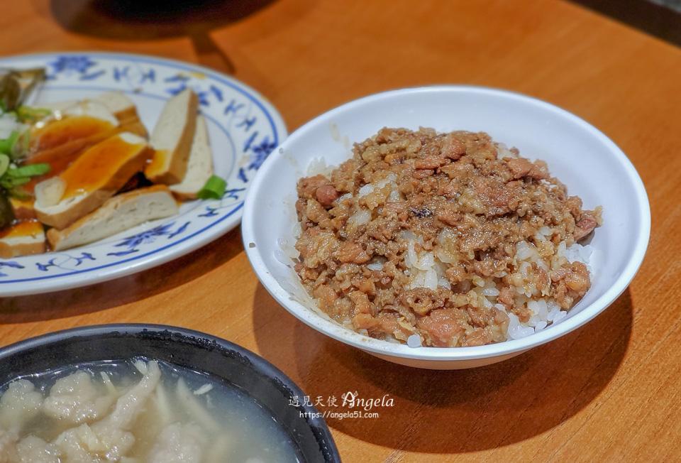 台北圓環滷肉飯三元號魯肉飯