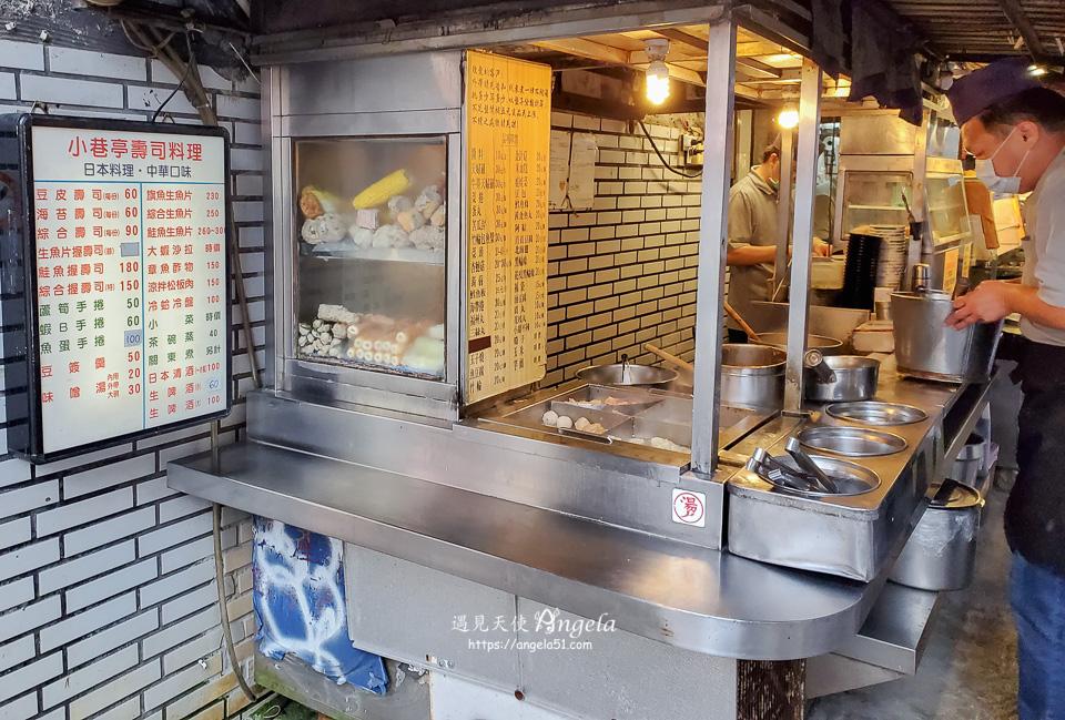台北圓環平價日本料理小巷亭