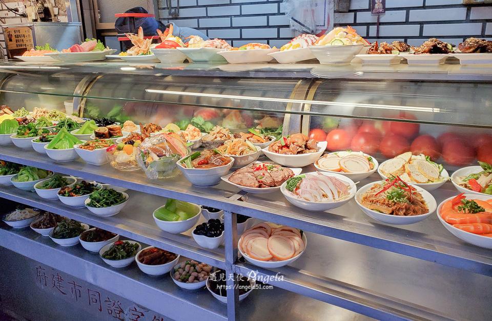 小巷亭平價日本料理 台北圓環美食