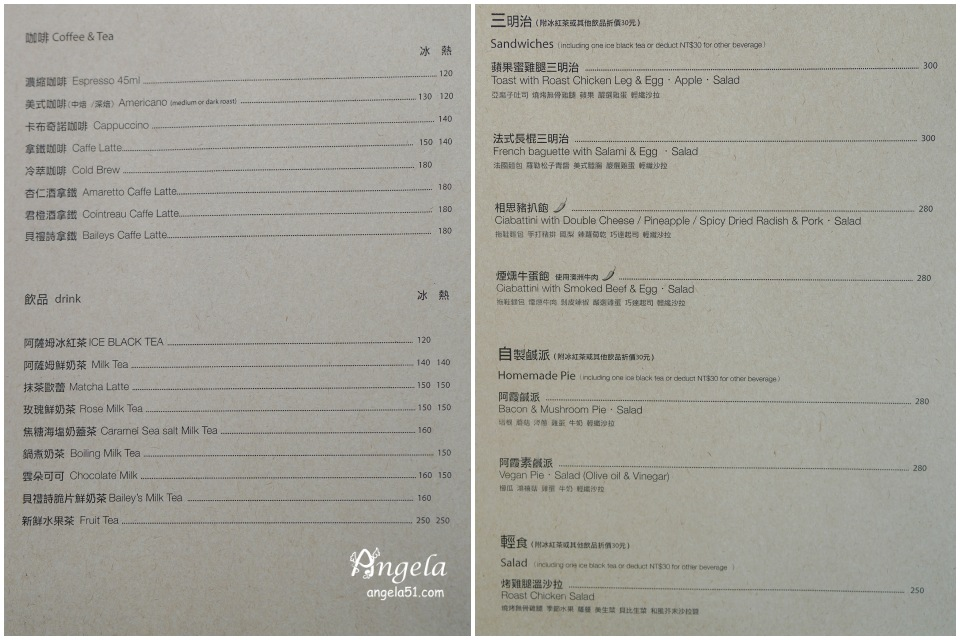 月霞咖啡菜單