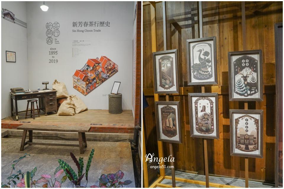 台北景點大稻埕免費景點新芳春茶行古蹟茶廠
