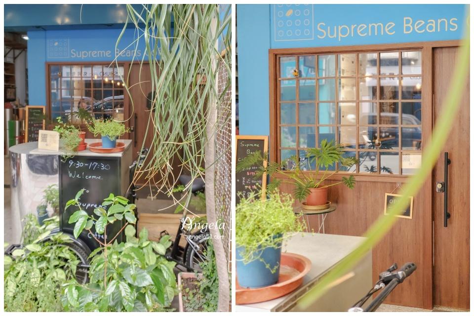 公館肉桂捲咖啡廳推薦 supreme beans cafe