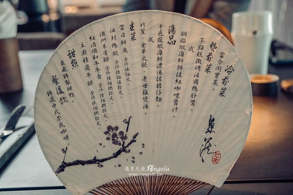 Toh-A 桌藏餐廳午餐菜單