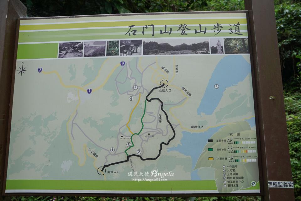 桃園石門山步道地圖