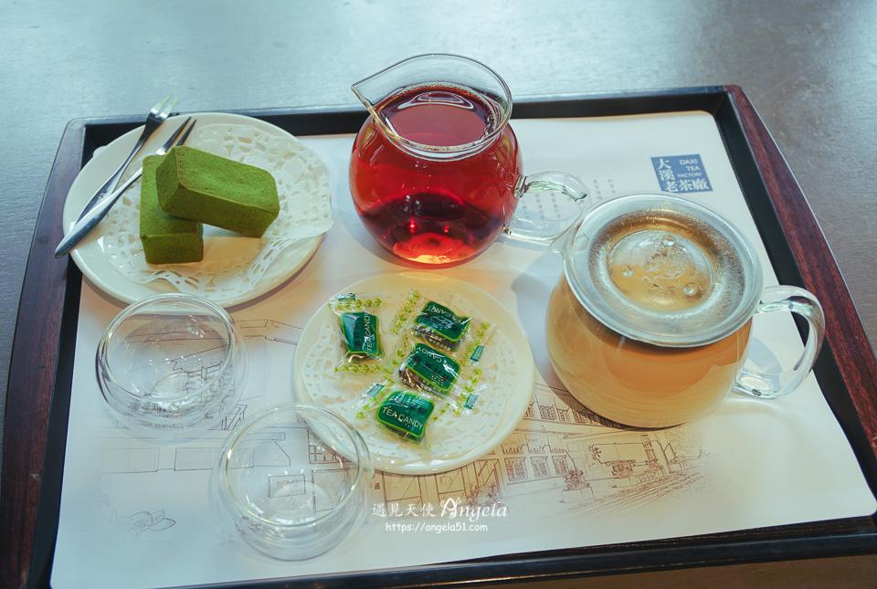 大溪老茶廠茶屋下午茶