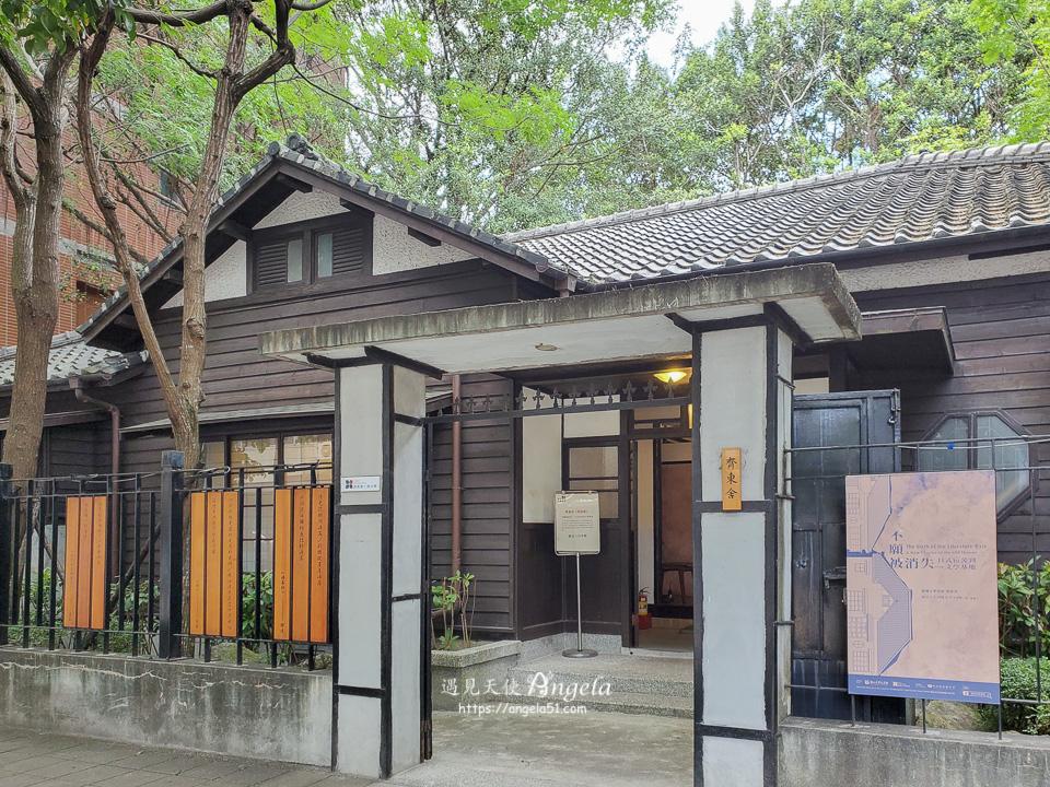 齊東舍日式老屋建築