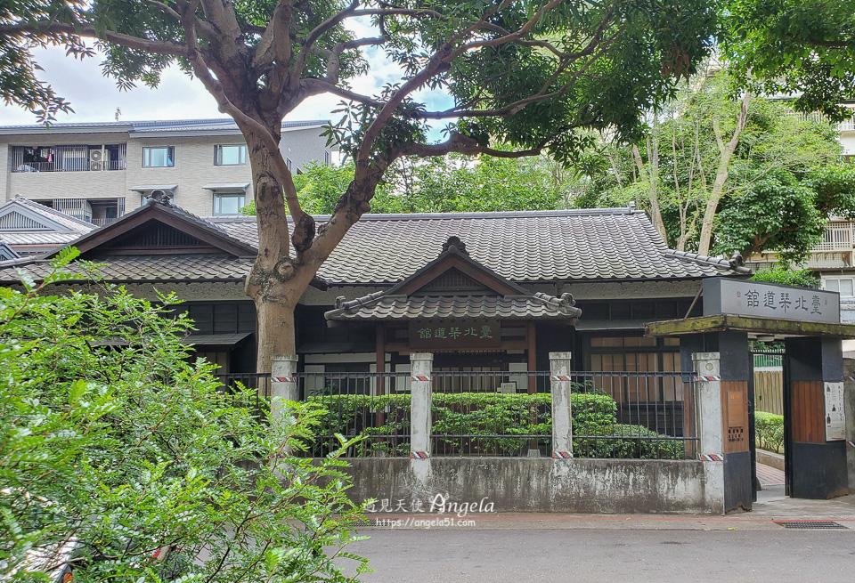 台北琴道館