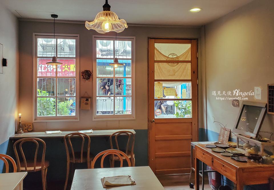 行天宮甜點疍宅 Eg ghost老屋咖啡