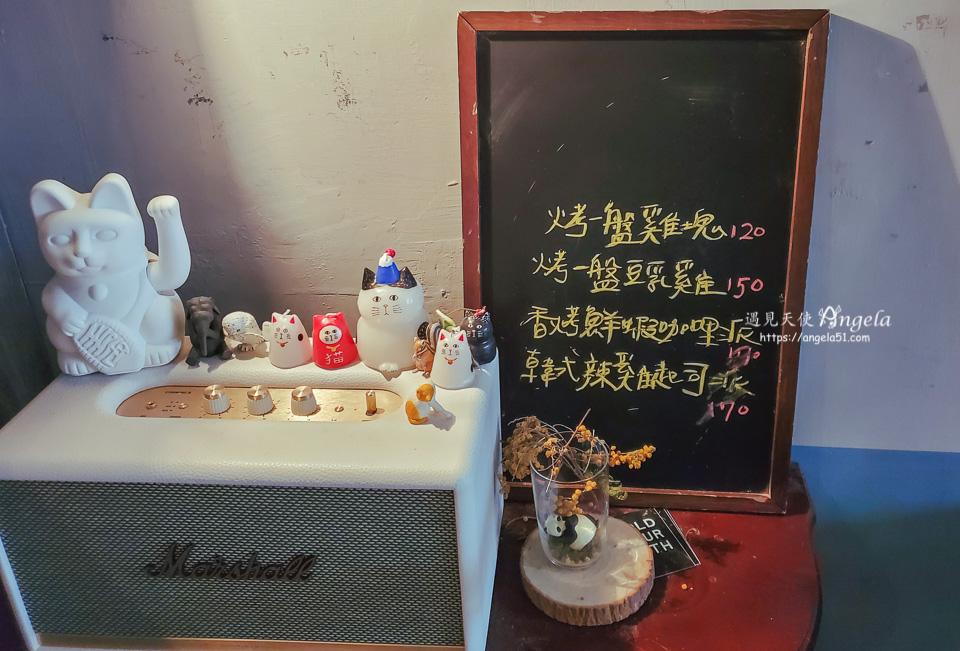 行天宮甜點疍宅 Eg ghost菜單