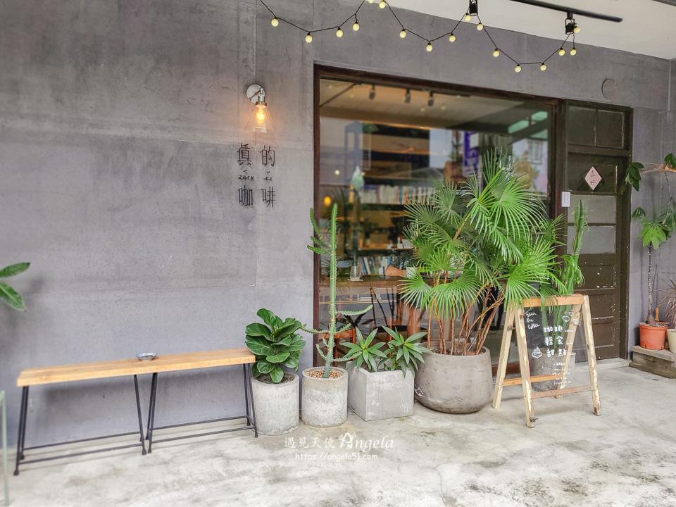 萬隆站咖啡-真的咖啡廳甜點
