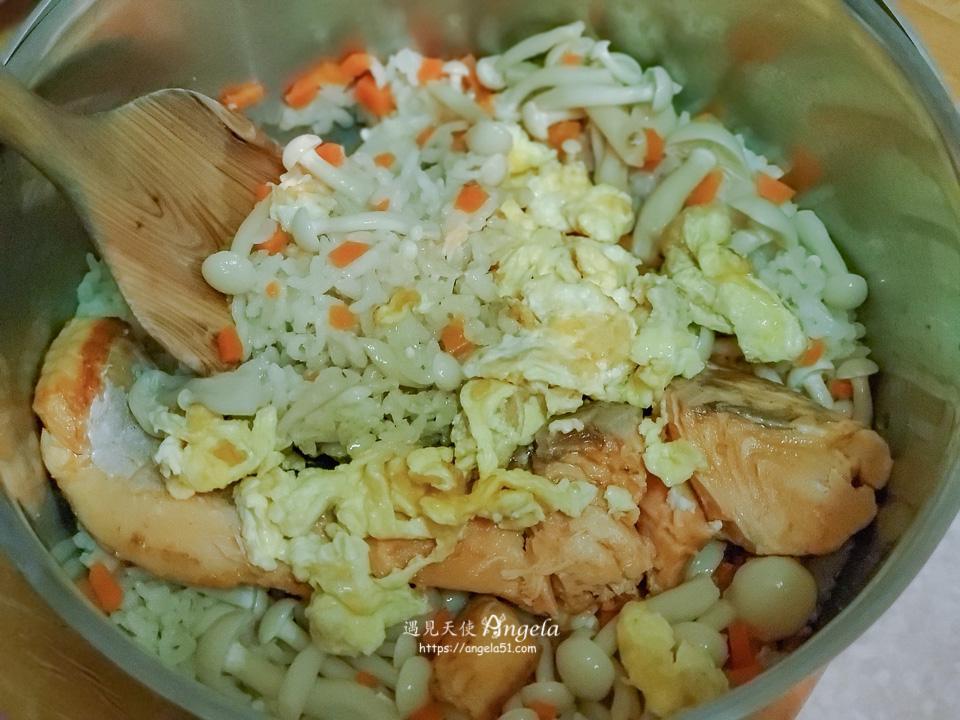 鮭魚鮮菇炊飯做法