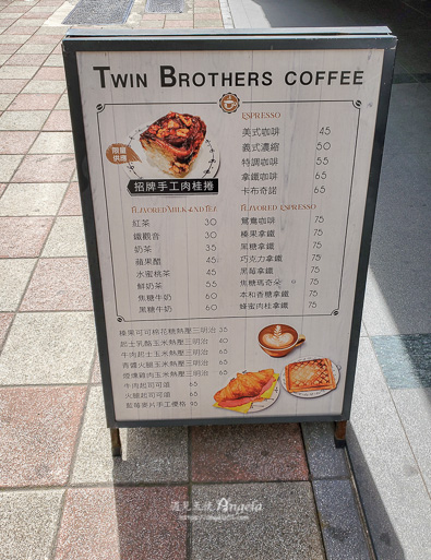 twin brothers cafe 肉桂捲菜單