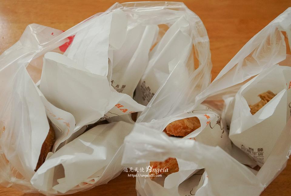 食安唯雞全家餐