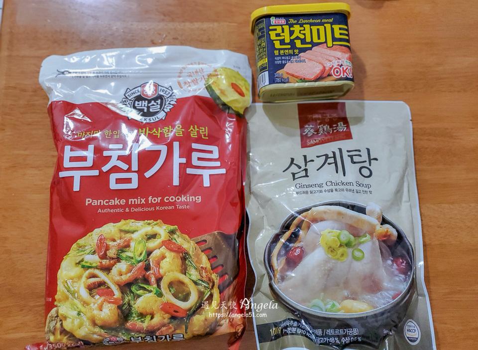 韓式泡菜煎餅粉