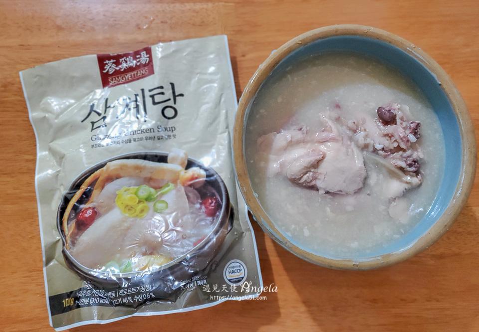 韓式人蔘雞