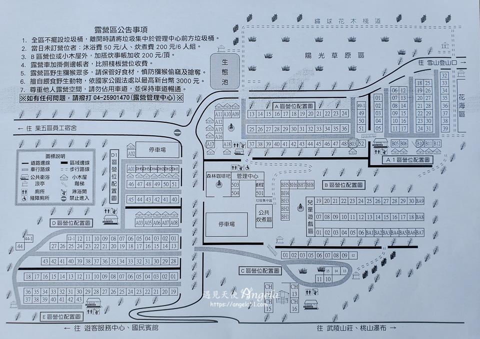 武陵農場露營分佈圖