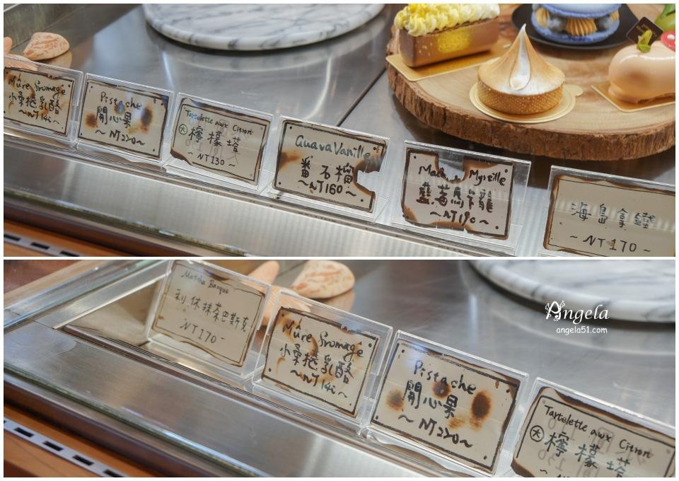 清境法式甜點Montagne 菜單價位