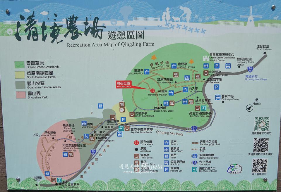 清境農場地圖