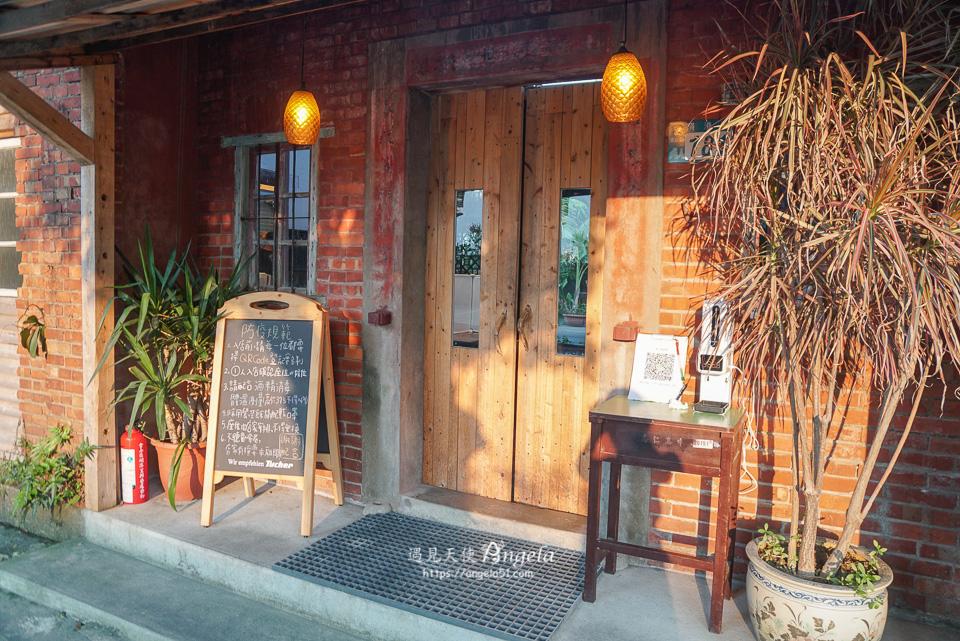 金山貪心咖啡館