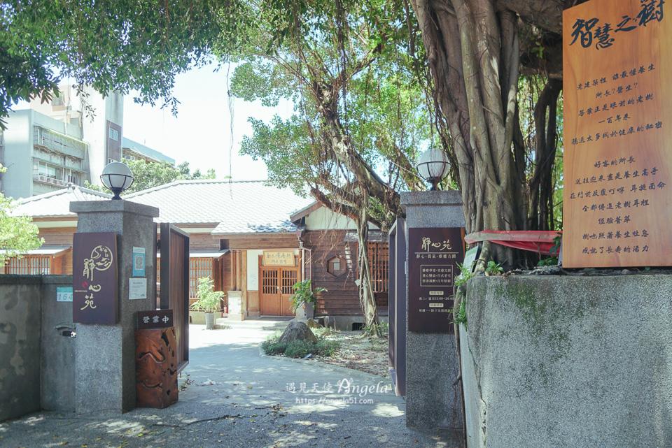 南港日式老屋松山療養所所長宿舍