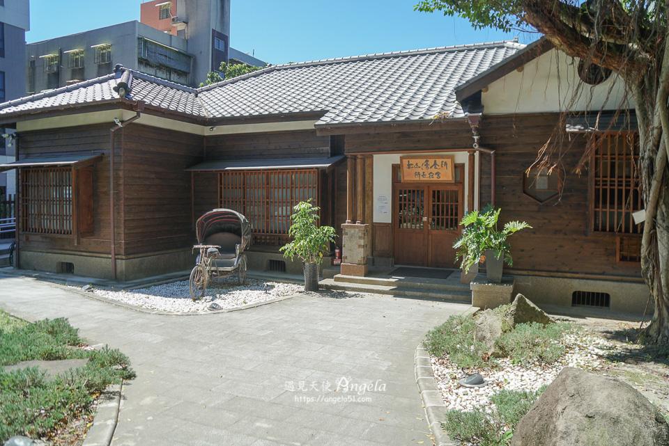 台北南港日式老屋餐廳 舊松山療養所所長宿舍