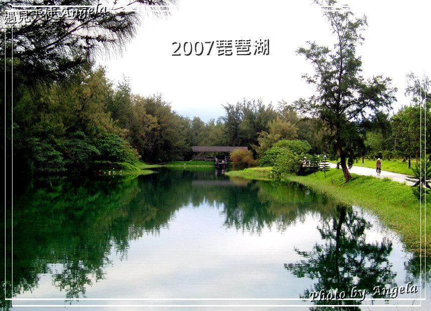 台東森林公園201702