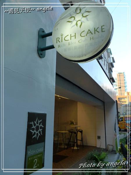 rich cake27.jpg